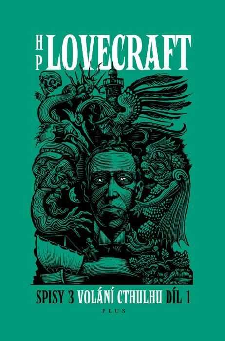 lovecraft1